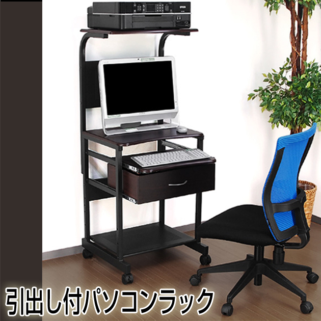 Even Office Desks Equipped With Computer Desk High Type Drawer Computer  Rack Shelf Top PC Desk ...