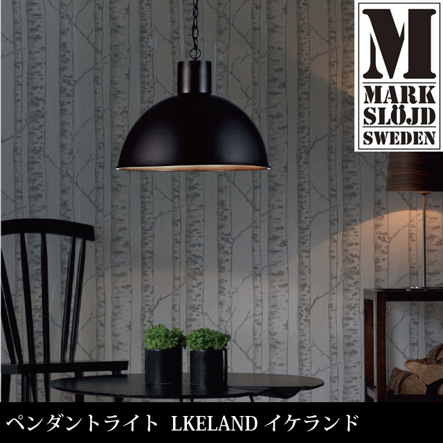 ペンダントランプ IKELAND イケランドLED対応照明 蛍光灯 おしゃれ モダン 北欧 照明 天井照明 照明器具 ペンダント インテリア照明 ダイニング リビング スウェーデンブランド ※電球は付属していません。[送料無料][代引不可] 送料無料