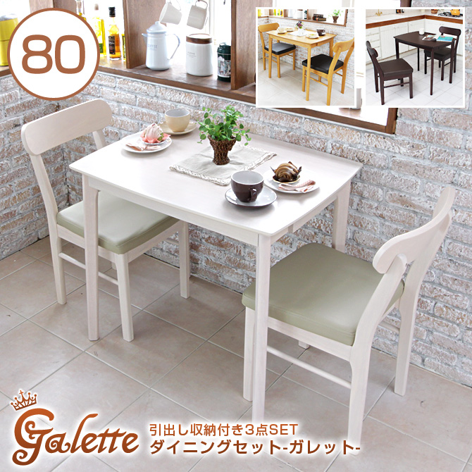 Dining Set 3 Point Galette Table 80 X 60 Cm 2 Chairs With Drawers Wooden Nordic Natural Wood