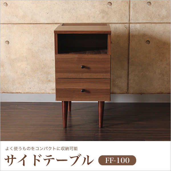 Sleek Side Table Wood Width 30 Cm With Drawer Nightstand Bedside Sofacidetable Chest W