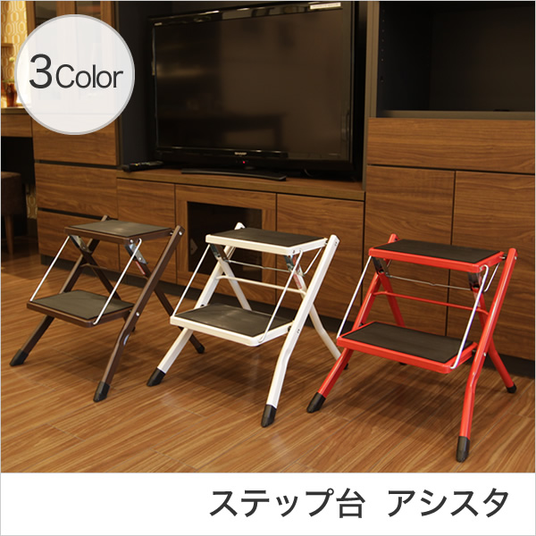 Phenomenal Folding Stool Width 42 Cm Step Stepladder Chair Chair Chair Chair Chair Fumi Stepping Stone Kitchen Ladder Stool Seat Compact Color Red Brown White Customarchery Wood Chair Design Ideas Customarcherynet