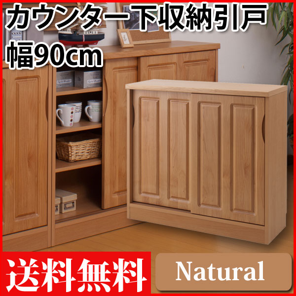 Kagumaru The Finish That There Is Sense Of Quality By Wooden
