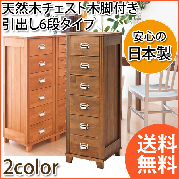 Natural Wood Chest Drawers 6 Type Pine Color It Looks