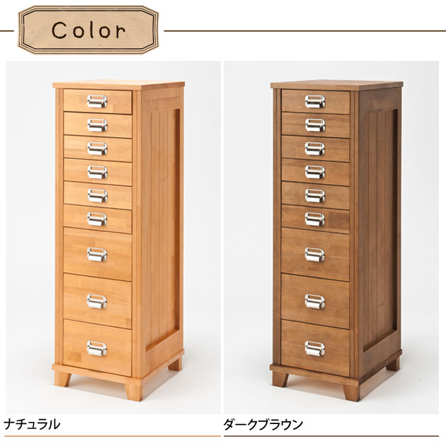Natural Wood Chest Drawer 9 Type Pine Color In Dark Brown