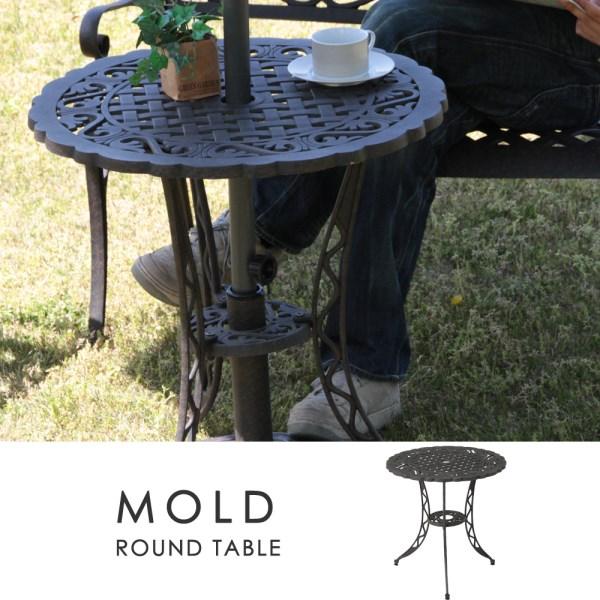ラウンドテーブル 重量感のあるしっかりとしたラウンドテーブル 丸型テーブル 円形テーブル ブラック 送料無料