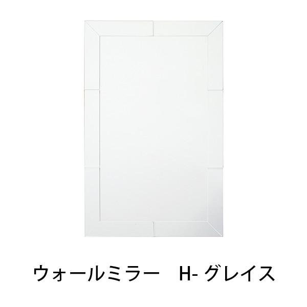 ウォールミラー H-グレイス 幅45cm 壁掛け 鏡 角型 面取り おしゃれ 飛散防止 日本製