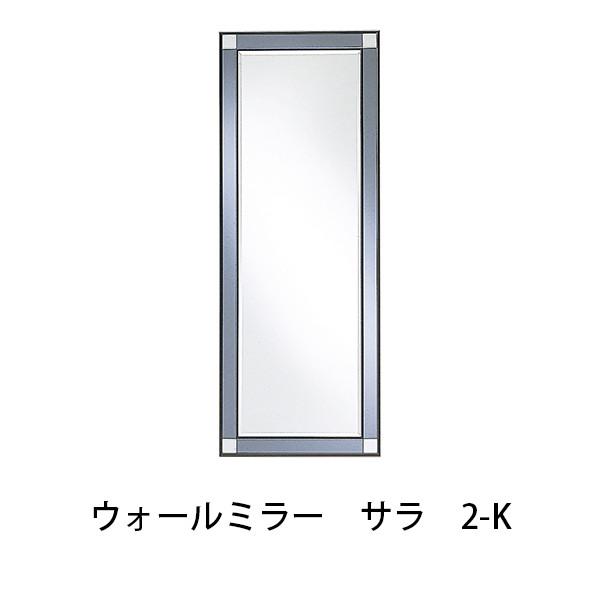 おしゃれ ポプラ材 サラ \ポイントアップ祭★8/22 2-K 日本製 鏡 角型 ウォールミラー 幅46cm 壁掛け 10:00~8/25 23:59まで/