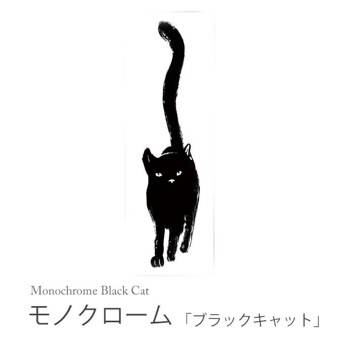 モノクローム 「ブラックキャット」 Monochrome Black Cat HPDN1070 黒猫 全身 白黒 モノクロ 壁掛け インテリアパネル アートポスター アニマル柄 絵画 額縁 フレーム 作品 ウォールパネル 壁飾り スタイリッシュ おしゃれ スパイス SPICE