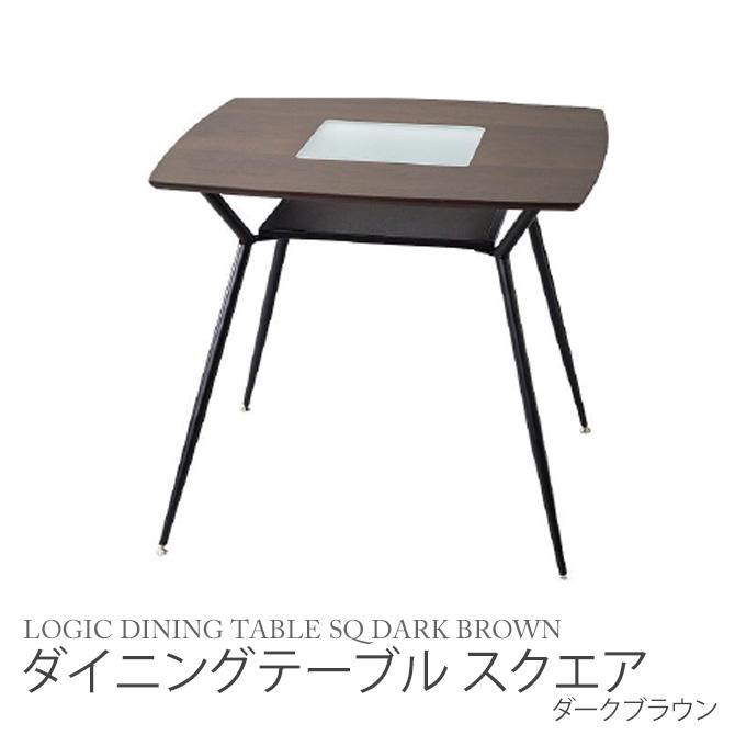 ロジック ダイニングテーブル スクエア LOGIC DINING TABLE SQ DARK BROWN ダークブラウン FST200DBR 幅80cm ダイニング 木製 収納棚付き スタイリッシュ カフェ おしゃれ ガラス天板 コンパクト 1人暮らし 大人 アジャスター付 スパイス SPICE