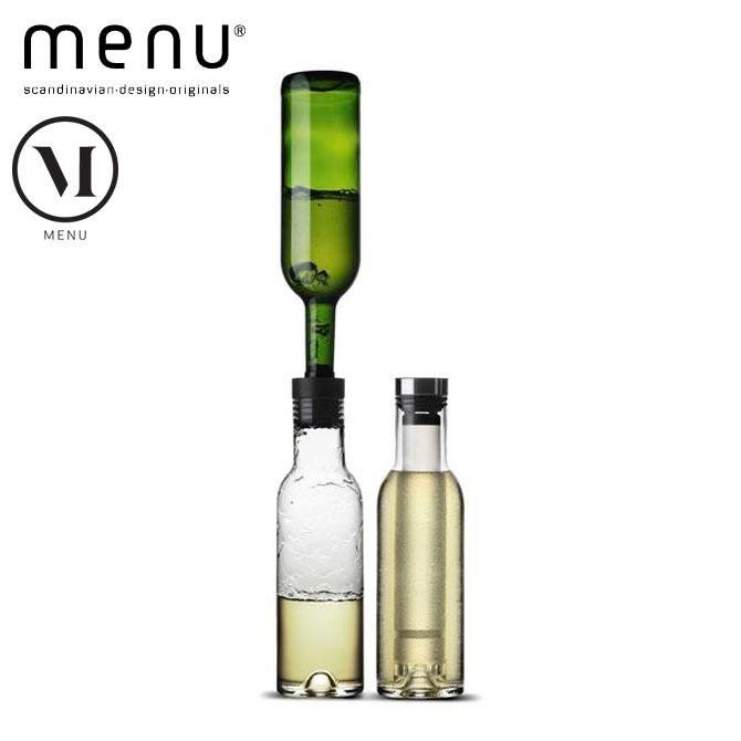 北欧雑貨 menuシリーズ クールブリーザー カラフェ 29cm 冷却スティック付属 ワイングッズ ワイン用品 カラフェ エアレーション ガラス シリコン