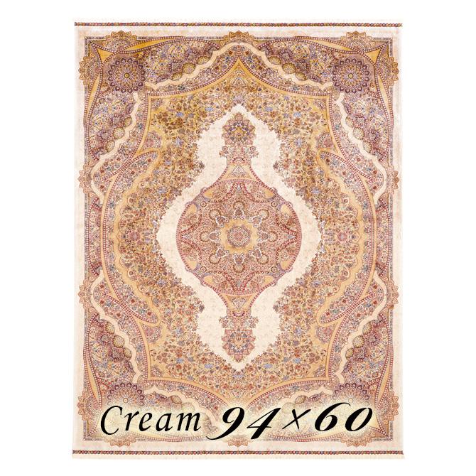 ラグ カーペット ヒイラギ 94×60cm N1クリーム ベルギー製 ウィルトン織 フレンジ(房)つき 高級 絨毯 厚手 【送料無料】【代引不可】