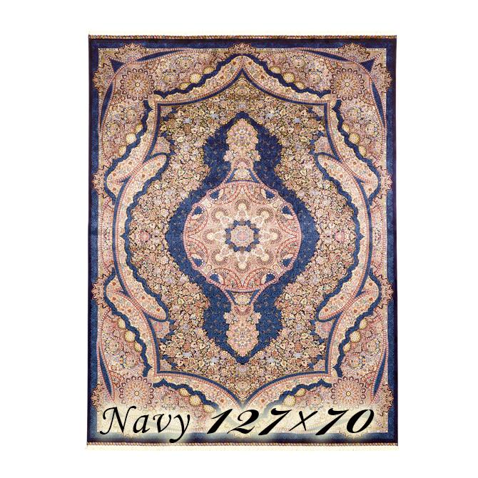 ラグ カーペット ヒイラギ 127×70cm N8ネイビー ベルギー製 ウィルトン織 フレンジ(房)つき 高級 絨毯 厚手 【送料無料】【代引不可】