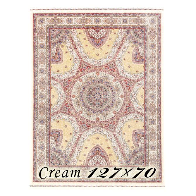 ラグ カーペット ネリエ 127×70cm N1クリーム ベルギー製 ウィルトン織 フレンジ(房)つき 高級 絨毯 厚手 【送料無料】【代引不可】
