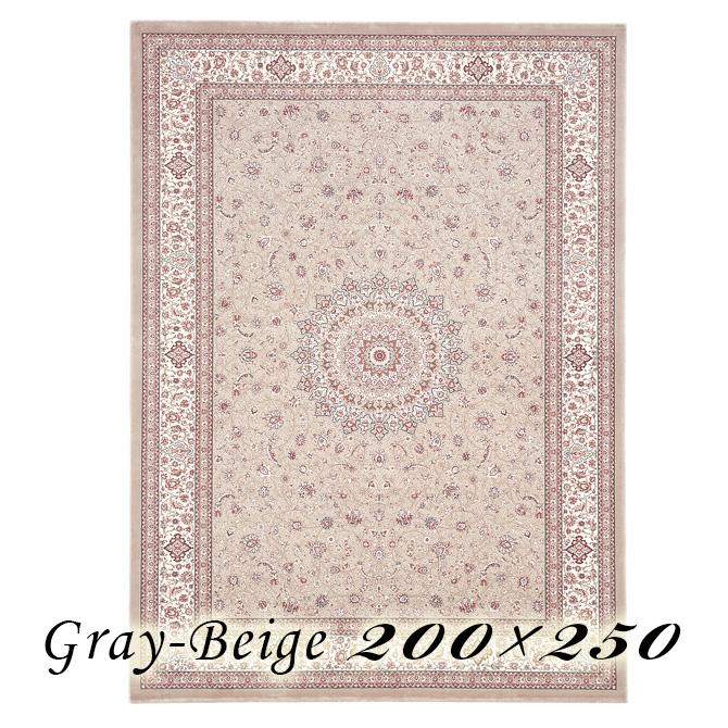 ラグ カーペット モンブリー 200×250cm P6 グレージュ ベルギー製 ウィルトン織 高級 絨毯 厚手 【送料無料】【代引不可】