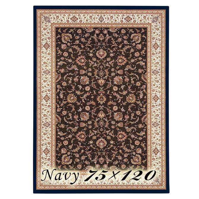 ラグ カーペット ケイト 75×120cm N8 ネイビー ベルギー製 ウィルトン織 高級 絨毯 厚手 【送料無料】【代引不可】
