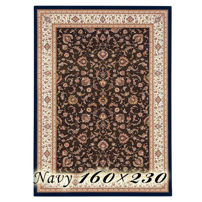 ラグ カーペット ケイト 160×230cm N8 ネイビー ベルギー製 ウィルトン織 高級 絨毯 厚手 【送料無料】【代引不可】