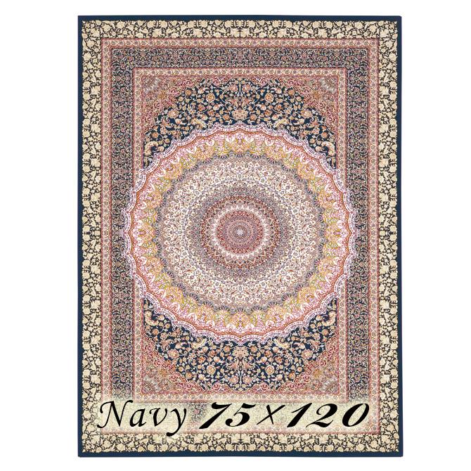 ラグ カーペット ローレア 75×120cm N8 ネイビー ベルギー製 ウィルトン織 高級 絨毯 厚手 【送料無料】【代引不可】