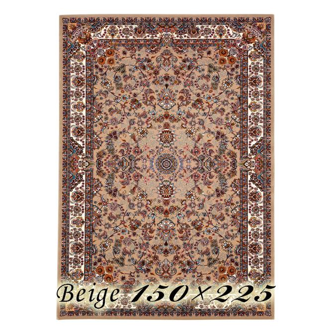 ラグ カーペット ガット 150×225cm ベージュ イラン製 ウィルトン織 高級 絨毯 厚手 【送料無料】【代引不可】