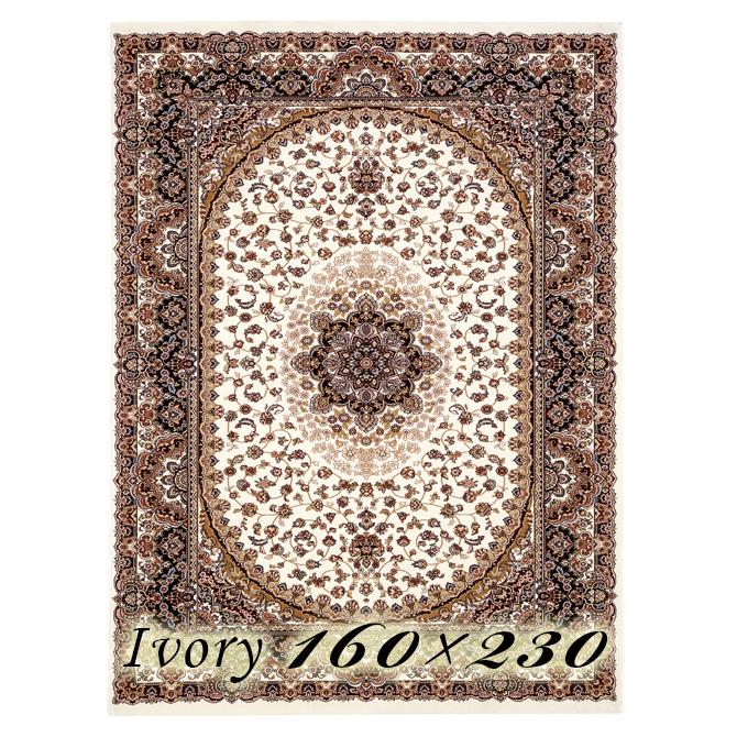 ラグ カーペット コレット 160×230cm アイボリー ブルガリア製 ウィルトン織 高級 絨毯 厚手 【送料無料】【代引不可】