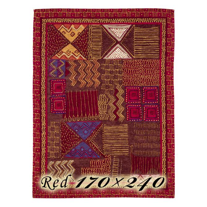 ラグ カーペット ヘルゲ 170×240cm レッド イタリア製 ゴブラン織 高級 絨毯 厚手 【送料無料】【代引不可】