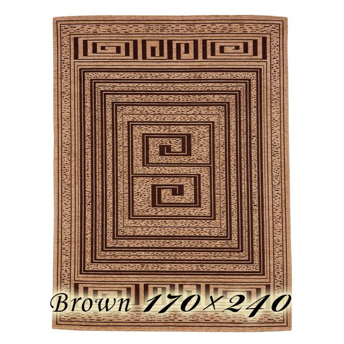 ラグ カーペット モイラ 170×240cm ブラウン イタリア製 ゴブラン織 高級 絨毯 厚手 【送料無料】【代引不可】