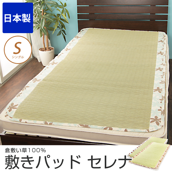Weird Rugs kagumaru | rakuten global market: kneeling pat serena domestically