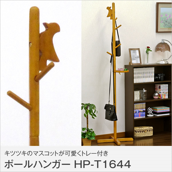 Pole Hunger Ministry Space Natural Wood HP T 1644 Hanger Rack Simple Design  Wooden Woodpecker Coat Hangers Clothes Hung Coat Hooks Hat Rack Bag Hung  Over ...