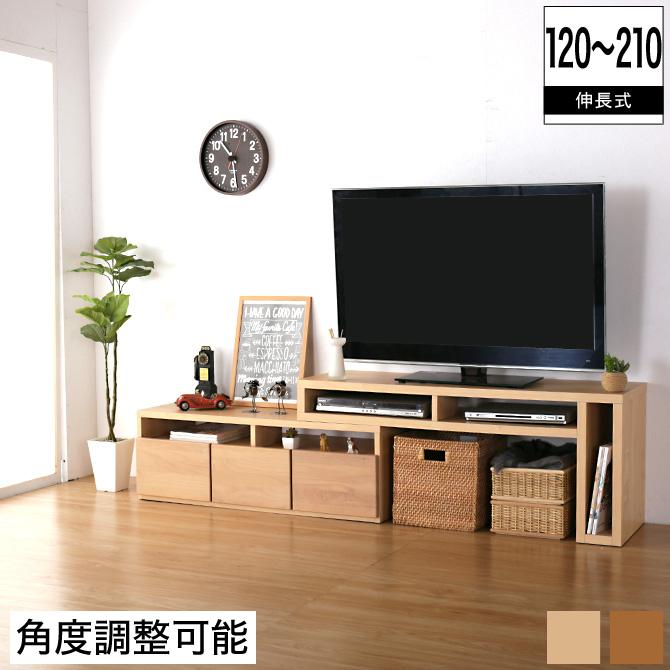 テレビ台 幅120~210cm コーナーテレビ台 スライド式 引出し収納 伸長式 コーナー台 TV台 ヲサレ 120-210TVボード ナチュラル ブラウン ローボード リビングボード テレビボード 木製 国産