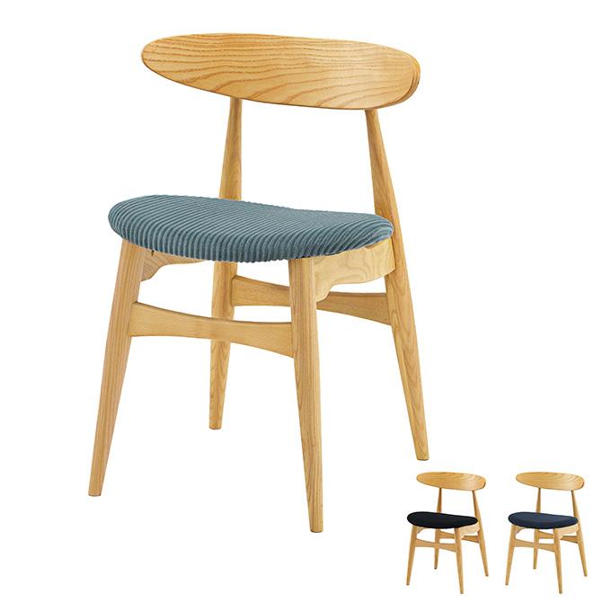 ダイニングチェアー 単品1脚 イス 椅子 木製 VET-830 チェアー コーデュロイ風座面クッション 背もたれ チェア ネイビー/グレー/ブラック