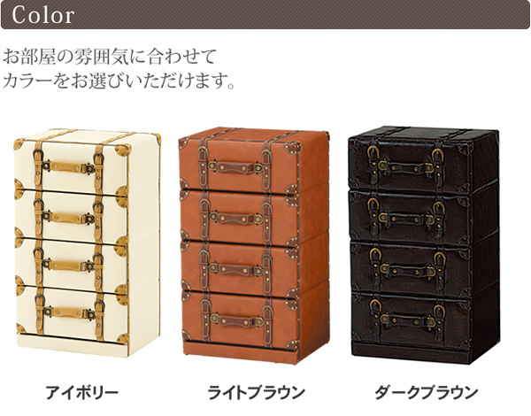 ... Trunk Style Chest Drawers 4 Cups 4 Stage Storage Vintage Modern Storage  Clothing Storage Width