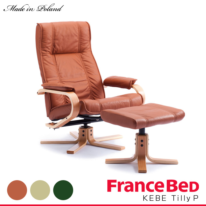 France bed recliner total leather upholstery rotation with Ottoman with Poland-personal Chair KEBE Nordic  sc 1 st  Rakuten & kagumaru | Rakuten Global Market: France bed recliner total ... islam-shia.org