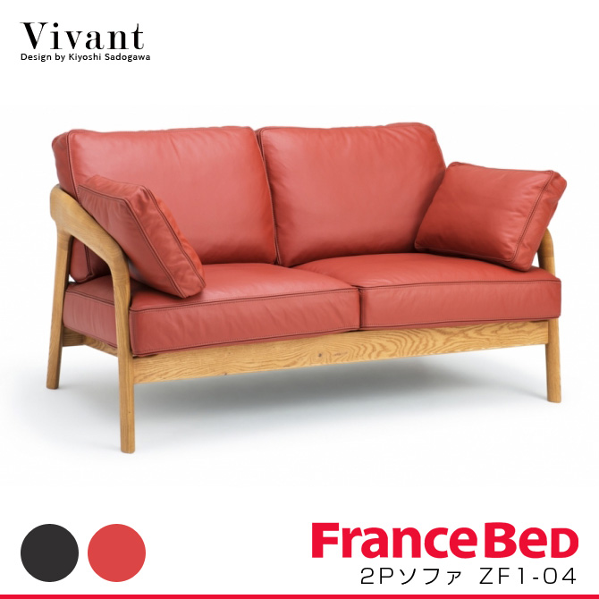 Superbe France Bed 2 P Sofa Natural Wood Wooden Leather Two Seat Sofa Vivant Living  Nordic Design Leather Sofas Modern Vintage Inspired ZF1 04 Vivant