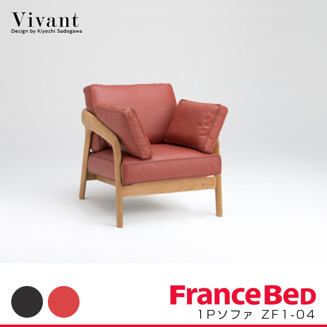 France Bed 1 P Sofa Natural Wood Wooden Leather One Seat Lutecia Vivant Living Nordic Design Sofas Modern Vintage Inspired Zf1 04