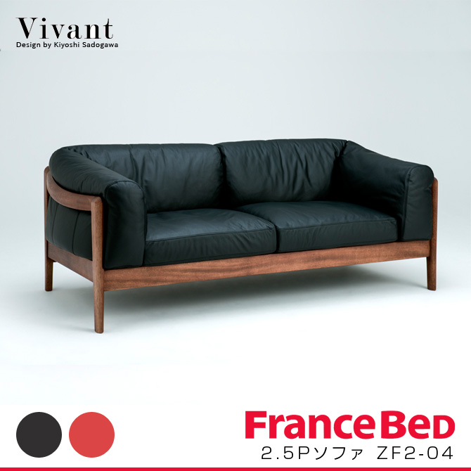 ... France Bed 2.5 P Sofa Natural Wood Wooden Leather Two Seat Sofa Arm  Vivant Living Nordic Design Leather Sofas Modern Vintage Inspired ZF2 04  Vivant