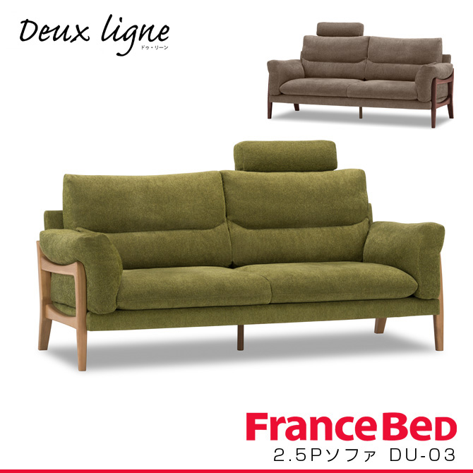 France Bed 2.5 P Sofa Natural Wood Wooden Scandinavian Style Fabric Sofa  Ligne Deux Line Nordic Design Sofa Wood Leg Two Seat Sofa DU 03 De Lean