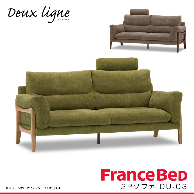 France Bed 2 P Sofa Natural Wood Wooden Scandinavian Style Fabric Ligne Deux Line Nordic Design Leg Two Seat Du 03 De Lean