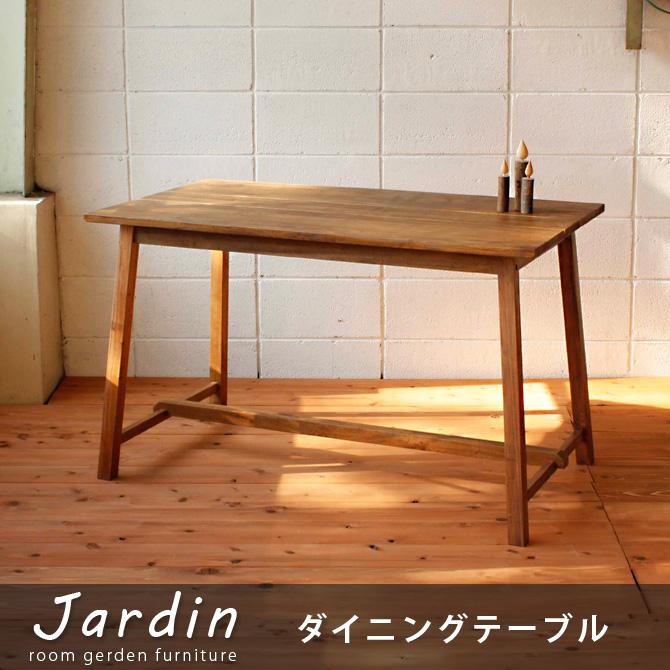 テーブル ジャルダン ダイニングテーブル リビングテーブル カフェテーブル 作業台 机 デスク ウッド 天然木 木製 ナチュラル 北欧 マホガニー材使用 Jardin MHO-T120