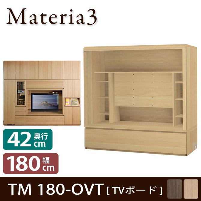Materia TM D42 180-OVT 【奥行42cm】 テレビボード テレビ台 幅180cm オープン棚+下台フラップ板扉 【壁掛けテレビ対応】 [マテリア]
