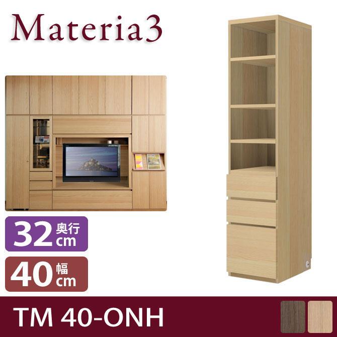 Materia TM D2 40-ONH 【奥行2cm】 キャビネット 幅40cm オープン棚+引出し [マテリア]