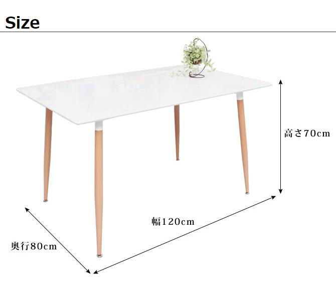 Kagumaru The Table White 70cm In Height Simple North European Style