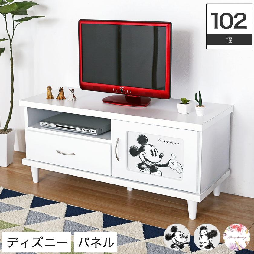 ディズニー ミッキーマウス テレビボード 幅100cm 木製 柄切り替え可能 引出し ホワイト 国産 日本製 テレビ台 ローボード 収納家具 ミッキー ミニー ミニーマウス ディズニープリンセス Disney かわいい 白家具