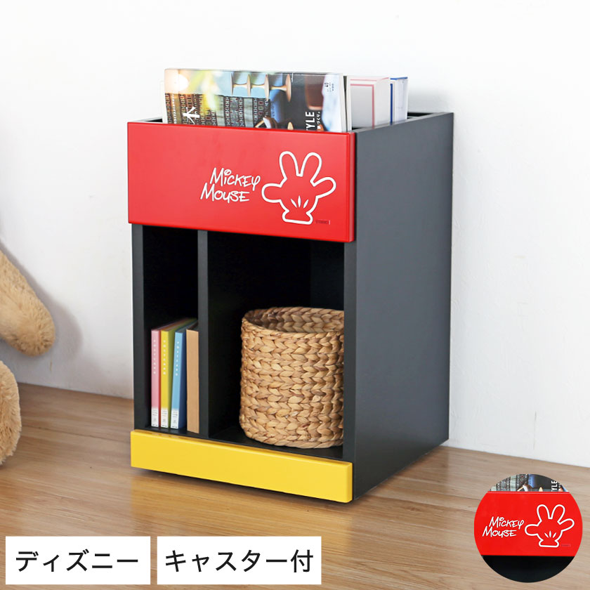 ディズニー ミッキー ワゴンラック キャスター付き 木製 おしゃれ ブラック ミッキーマウス Disney 日本製 国産 リビング収納 サイドテーブル 完成品