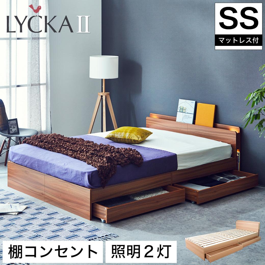 LYCKA2 リュカ2 すのこベッド セミシングル ポケットコイルマットレス付き 木製ベッド ブラウン ナチュラル セミシングルサイズ すのこ ベッド | 収納付き 収納ベッド ベット セミシングルベット セミシングルベッド マットレスセット 収納付きベッド