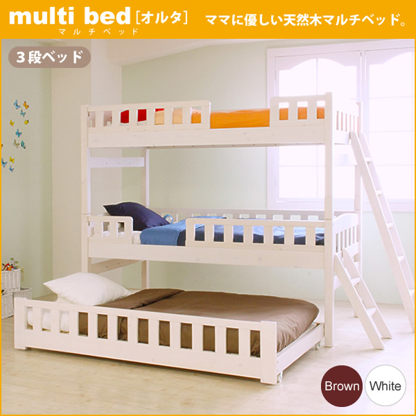 kagumaru wooden three bed multi use three bed quot horta quot