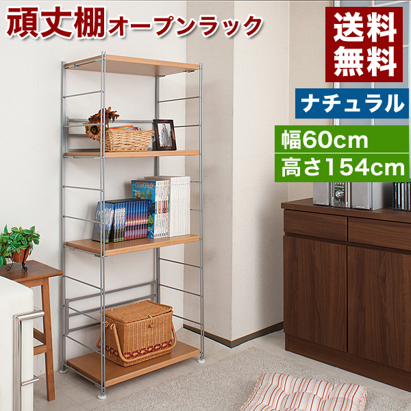 I Sell The Firm Shelf Distinction Of 30 Kg Of Open Rack 60cm In Width X ...