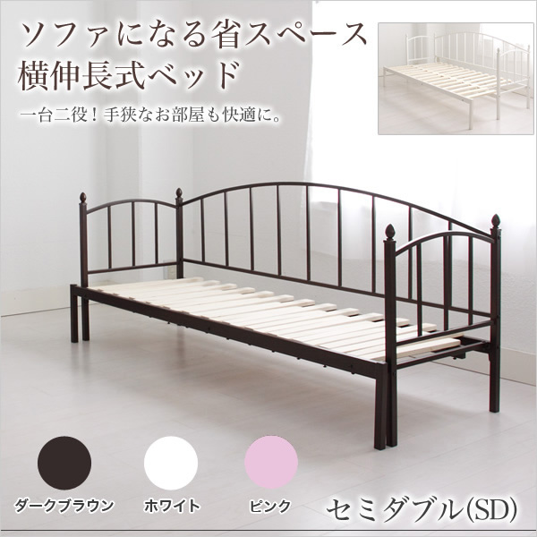 Extensible Sofa Bed Double Size Telescopic Elegant Princess Series Iron Semi