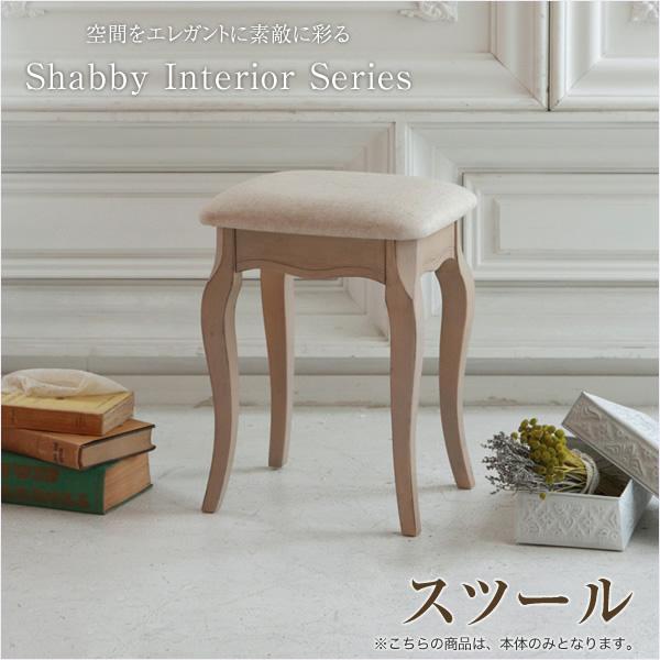 スツール アンティーク調 シャビーシックインテリアシリーズ スツール グレー フレンチカントリーテイストな木製スツール ヨーロピアンアンティーク調家具 レトロ カフェ エレガント 英国風 クラシック調家具 イス 椅子