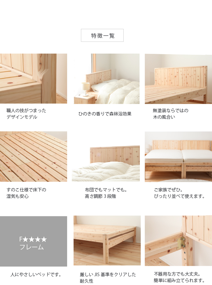 kagumaru | Rakuten Global Market: Slatted bed base bed single ...