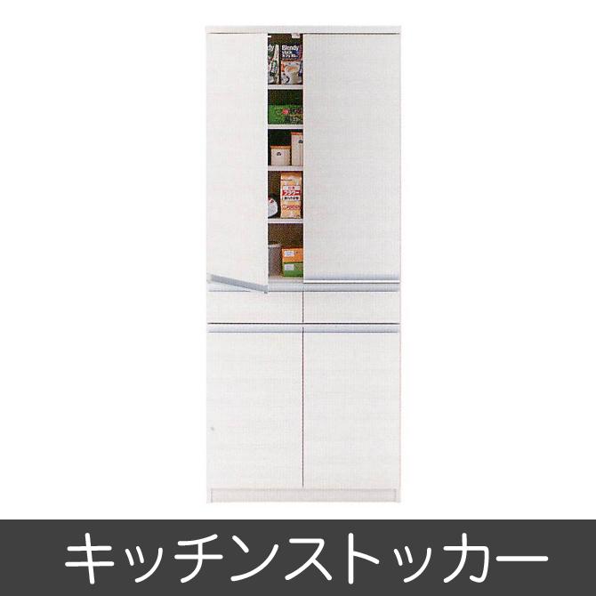 完成品 日本製 キッチンボード 食器棚 ジャストシリーズ キッチンストッカー ホワイトウッド EKS-73T キッチン収納 開き扉 食器入れ リビングボード リビング収納