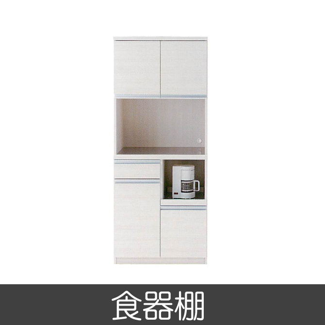 【ついに再販開始!】 完成品 日本製 キッチンボード ジャストシリーズ 食器棚 ホワイトウッド DKS-73T レンジボード レンジ台 キッチン収納棚 食器棚 食器入れ キッチン収納, ヤハバチョウ 5101780c